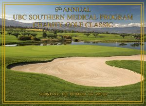 2016 SMP Student Golf Tournament